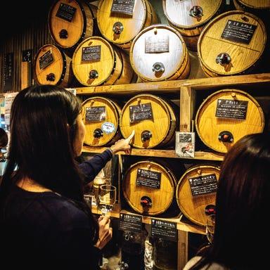 ワイン50種飲み放題 大衆和牛酒場 コンロ家 両国店 メニューの画像