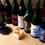 【日本酒】 佐賀の地酒にこだわり週替わりで20種弱をご用意