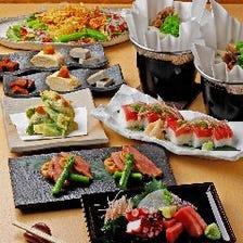 佐賀の豊かな風土がもたらす多彩な味わいを堪能【料理のみ】『笑日志の和心料理コース』[全8品]