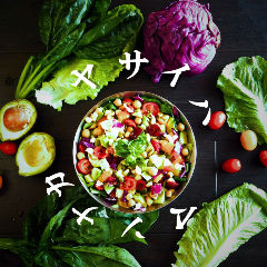 KIYOHACHI CHOPPED SALAD