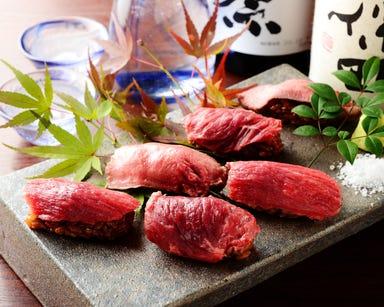 個室 くずし肉割烹 轟 ~TODOROKI~ 刈谷店 メニューの画像