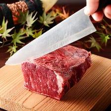 轟でしか味わえない低温調理の熟成肉