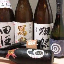 食に合う日本酒へのこだわり