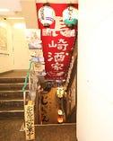 地上からこんな感じ階段を降りて