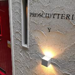 PROSCIUTTERIA Y (プロシュッテリア イプシロン)