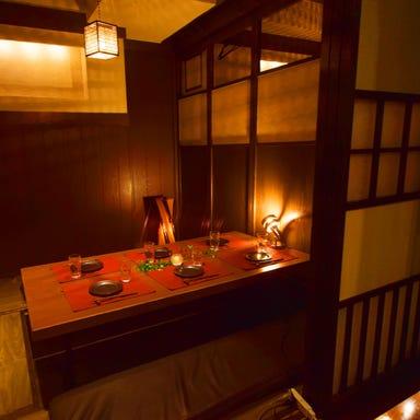 隠れ家個室居酒屋 炙~ABURI~ 岐阜店 店内の画像