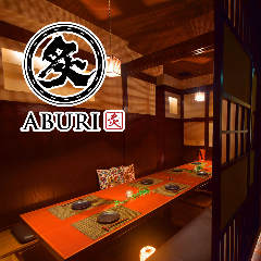 隠れ家個室居酒屋 炙~ABURI~ 岐阜店