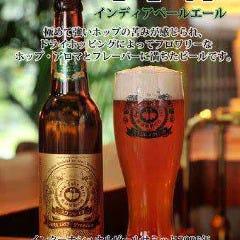 【季節限定ビール】 ◆IPA
