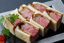 ■牛フィレ肉のカツサンド