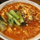 タンタン刀削麺