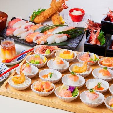 創作和食ダイニング お台所ふらり T‐FACE豊田市駅店 コースの画像