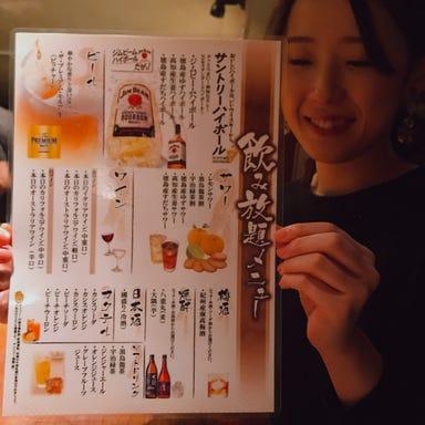 鉄板焼 龍神 名駅店 メニューの画像