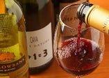 赤・白・スパークリング、世界各国のワインを常時20種程取り揃え