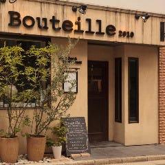 ワインバー&レストラン ブテイユ