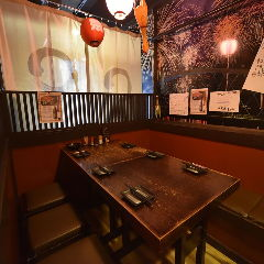 個室居酒屋 焼き鳥本舗 祭(マツリ) 本厚木駅前店