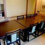 お座敷のテーブル席は個室でゆったりとお寛ぎ頂けるお席です。