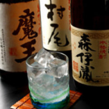 ↑の焼酎も含む 全250種類の焼酎・泡盛・果実酒が全て380円