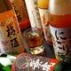全60種類の梅酒・果実酒も全て一杯¥380にてご提供いたします