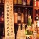 阿久根市長おすすめの店という看板を頂きました^^