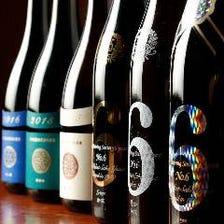 新政・田酒・而今等入手困難な日本酒も全て¥380~ご提供いたします。