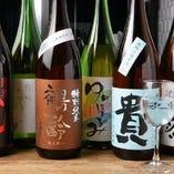 日本酒は全国各地の銘酒を揃えています