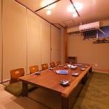 【2階】14名様までに最適な宴会個室