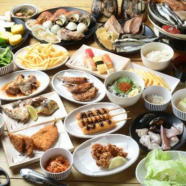 名古屋 みなと漁港  メニューの画像