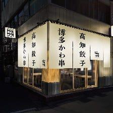 JR新橋駅より徒歩約5分と駅近!