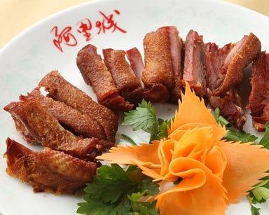 台湾小皿料理 阿里城 JR川崎タワー店  こだわりの画像