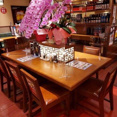 台湾小皿料理 阿里城 JR川崎タワー店  店内の画像