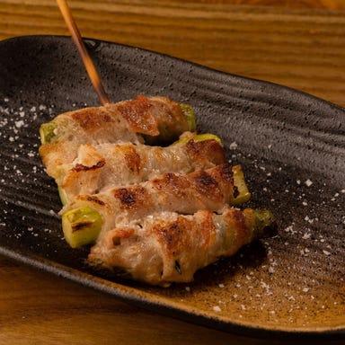 博多串焼き10‐JUU  こだわりの画像
