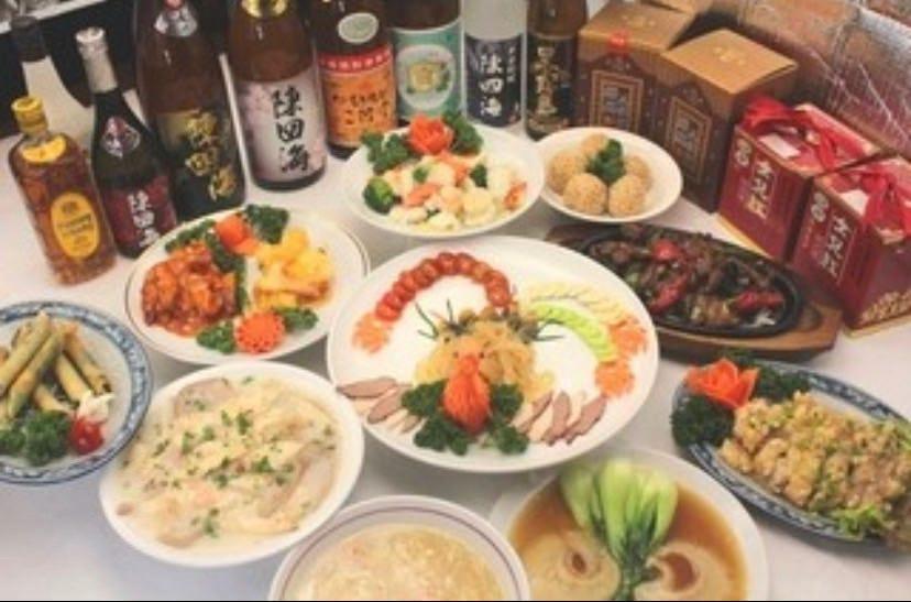 中国料理 陳四海