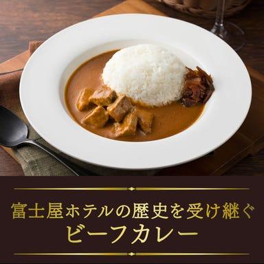 FUSION DINING F(フュージョンダイニングエフ)小田原  こだわりの画像