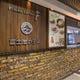 小田原駅構内のエキナカレストランでホテルの味をご堪能下さい。