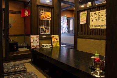 食事処 幸楽 後屋店(本店) 店内の画像