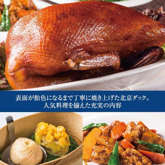 石库门 神田店