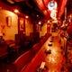渋谷の隠れ家沖縄居酒屋。 時間も忘れてしまう沖縄空間です。