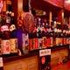 泡盛は常時150種類以上ご用意! 全酒造所の泡盛が呑めます。