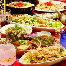 当店自慢の美味しい沖縄料理