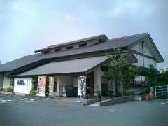 しゃぶしゃぶ 日本料理 木曽路 大橋店
