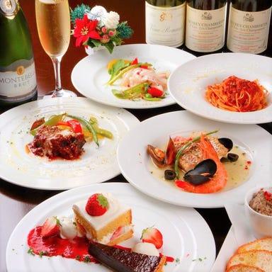Dining Kitchen RYU  コースの画像