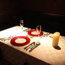 [接待・会食・デート]特別な1日を