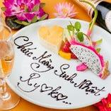 誕生日や記念日のお祝いに最適なメッセージ入デザートプレート!