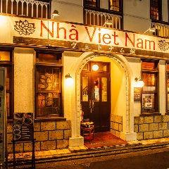 Nha Viet Nam ヴェトナム館 恵比寿本店