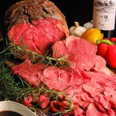 肉とワイン蔵 穣(みのり)