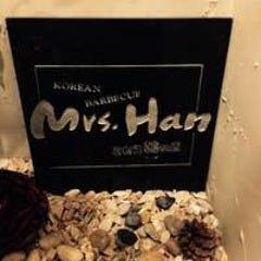 ミセスハンの店