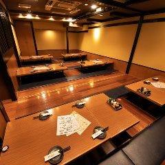 個室完備 串焼 錦江