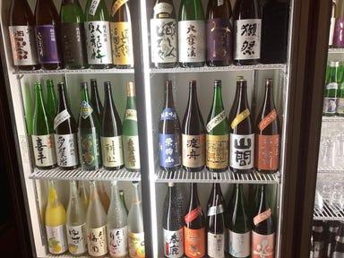 倉敷個室居酒屋 酒の天一  こだわりの画像