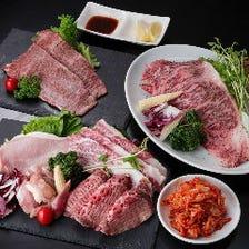 【ネット予約限定コース】上カルビや上タン、三元豚ロースを満喫『みや牛肉盛りセット』2,000円(税抜)