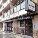 尼崎・甲子園・武庫之荘エリアで「おいしくて安い」を追求した焼肉宴会をお楽しみください。